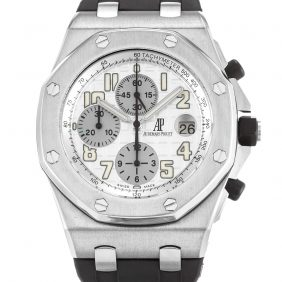 Audemars Piguet Royal Oak replika tittar på en modern tilltalleg legend